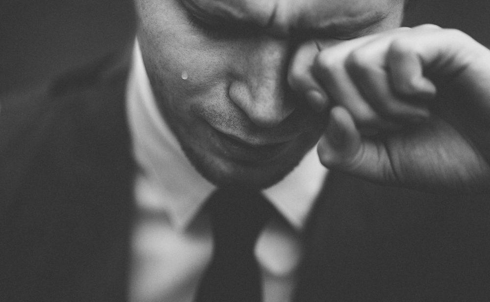 чуство тревожности